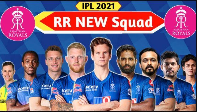RR team players list ipl 2021
