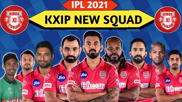 KXIP team players list
